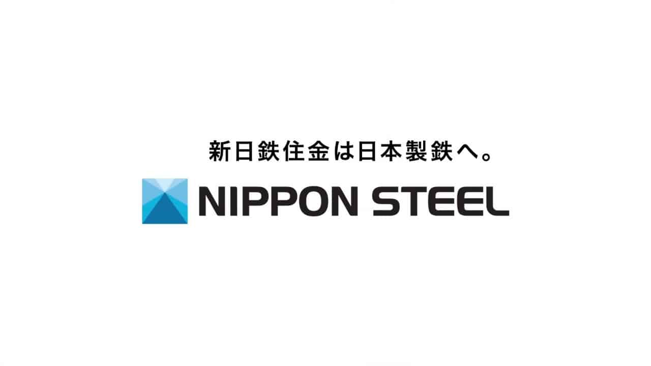 Japan's Nippon Steel Looks to Expand Foreign Business and Turn Eyes on India