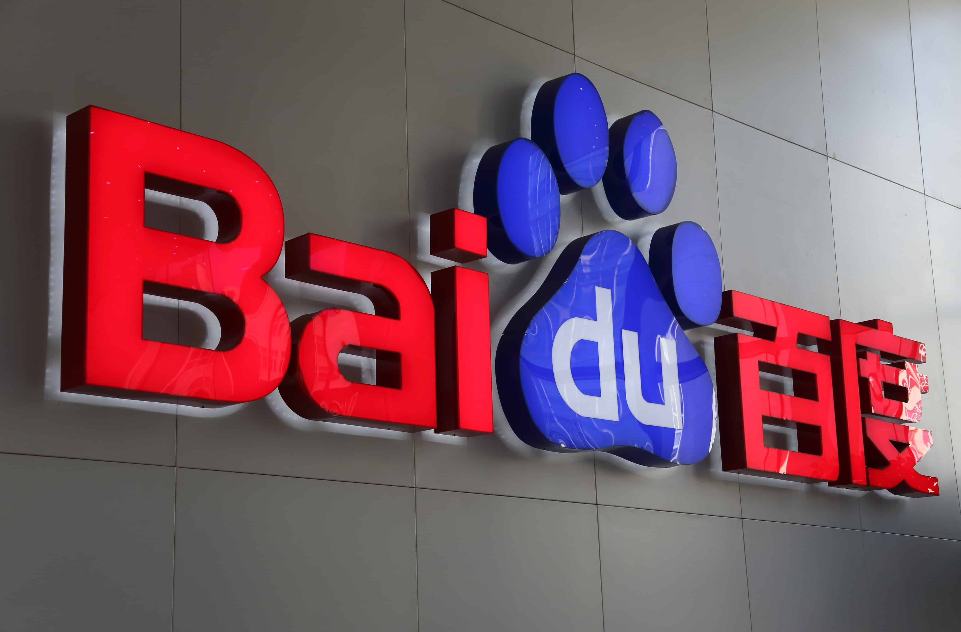 Baidu Records Net Loss Of $47.51 Million, First Loss Since 2015