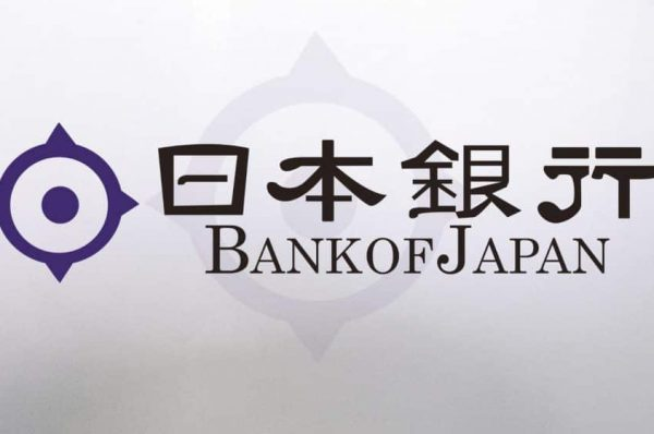 Bank of Japan Hopes Government's Economic Stimulus